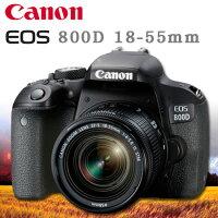 Canon佳能到【新年狗便宜 有狗厲害.立刻出貨】Canon EOS 800D+18-55mm STM KIT 彩虹公司貨 隨貨送64gSD記憶卡+621包+ 157腳架 +送清潔組+保護貼