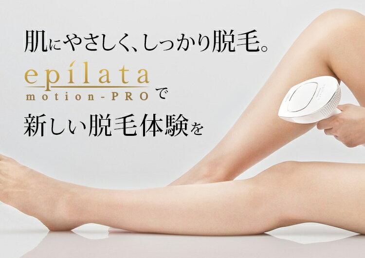 日本Iris Ohyama  /  樂天熱銷款 光學+超音波 除毛機 脫毛機  / EP-0440-W。(19800)日本必買 日本樂天代購。滿額免運 4