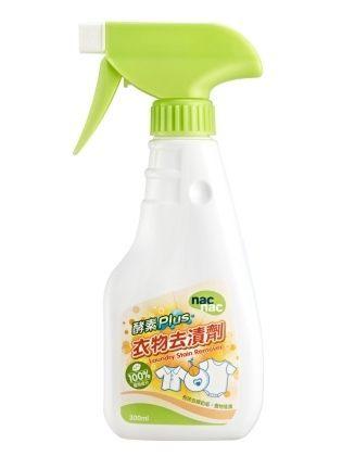 【悅兒樂婦幼用品舘】nac nac 酵素衣物去漬劑 300ml
