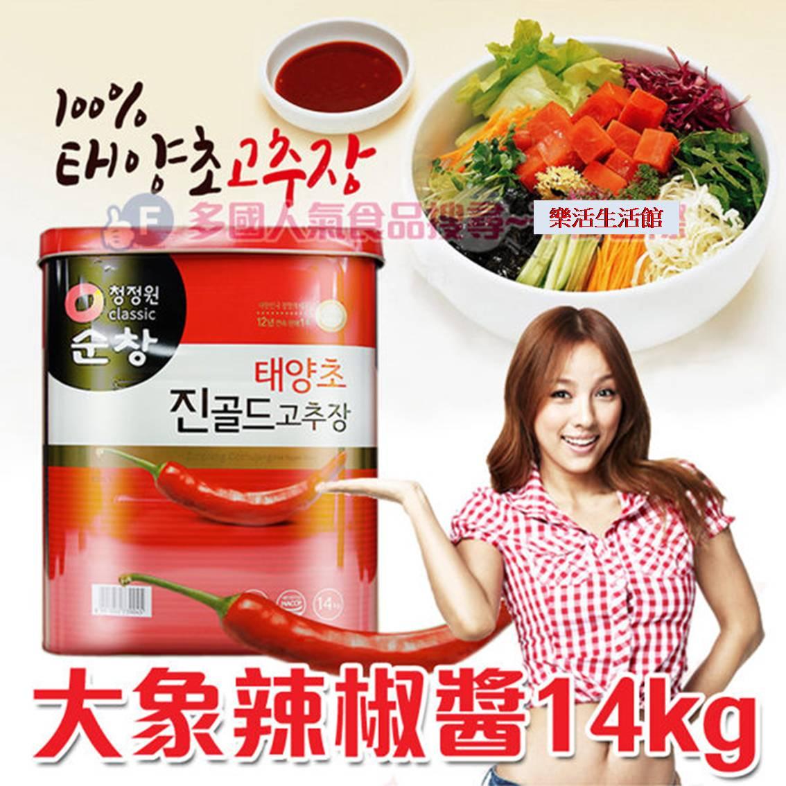 韓國大象辣椒醬14公斤桶裝  樂活生活館