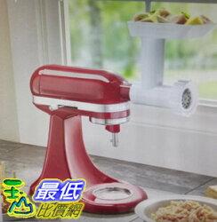 [COSCO代購 如果售完謹致歉意] W118774 Kitchenaid 攪碎器 (FGA)