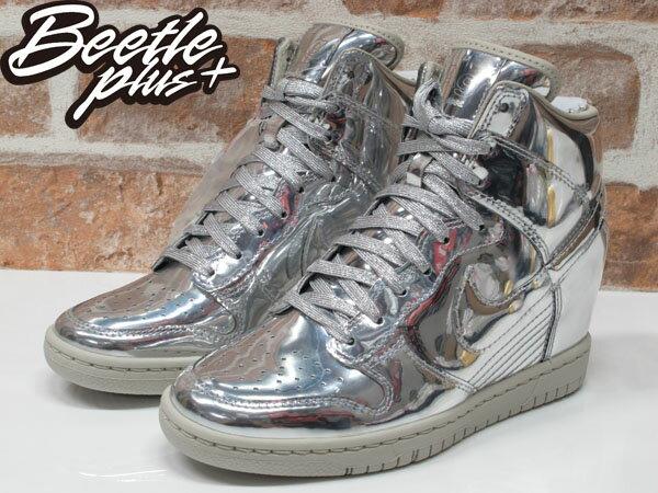 BEETLE WMNS NIKE DUNK SKY HI SP LIQUID SLIVER 限量 銀 化學AG 內增高 女鞋 639233-009 1
