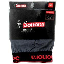 Sonora 彈力棉三角褲(SN3557) XL 隨機