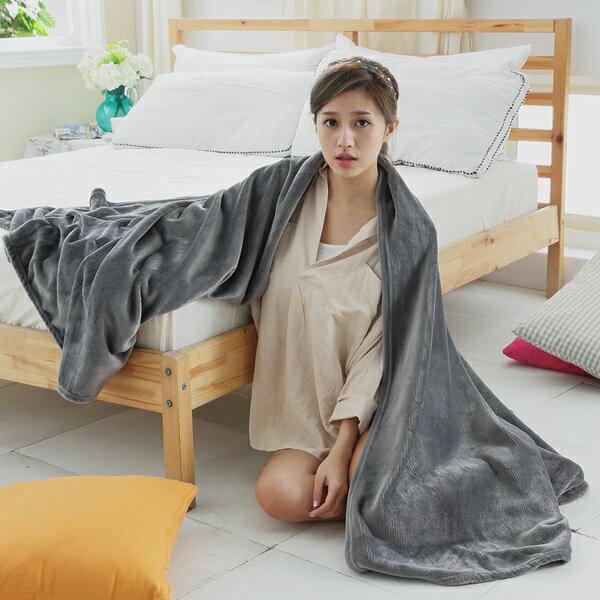 [SN]#S-FB001灰#多功能纖柔法蘭絨舒眠毯/四季毯/保暖毯(150x200cm)
