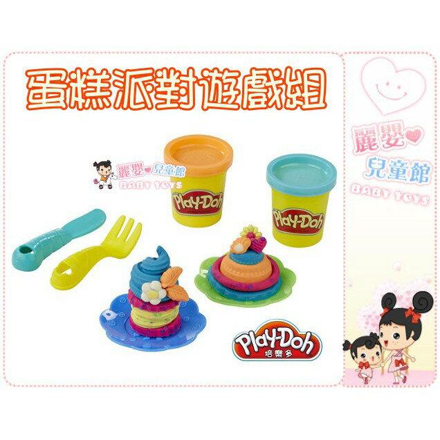 麗嬰兒童玩具館~培樂多Play-Doh創意DIY黏土-蛋糕派對遊戲組B3399 3