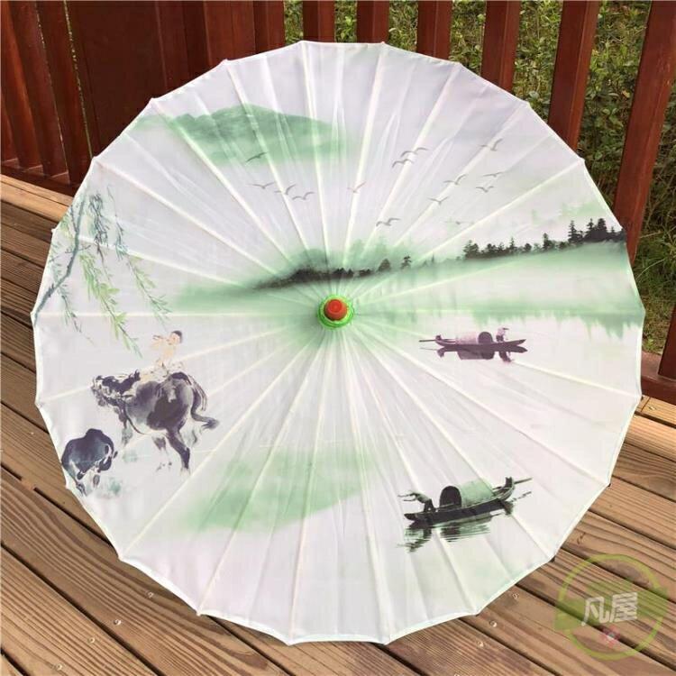 古風雨傘 古風油紙傘女古裝舞蹈傘江南綢布傘裝飾吊頂傘旗袍走秀演出道具傘- 概念3C