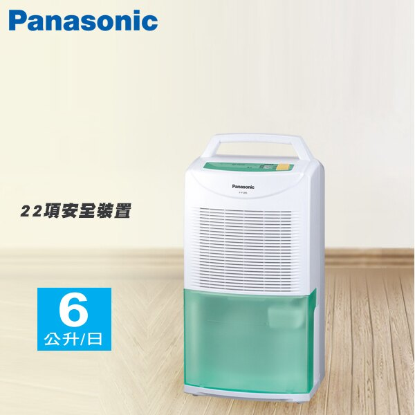 Panasonic 國際牌  6公升 除濕機 F-Y12ES