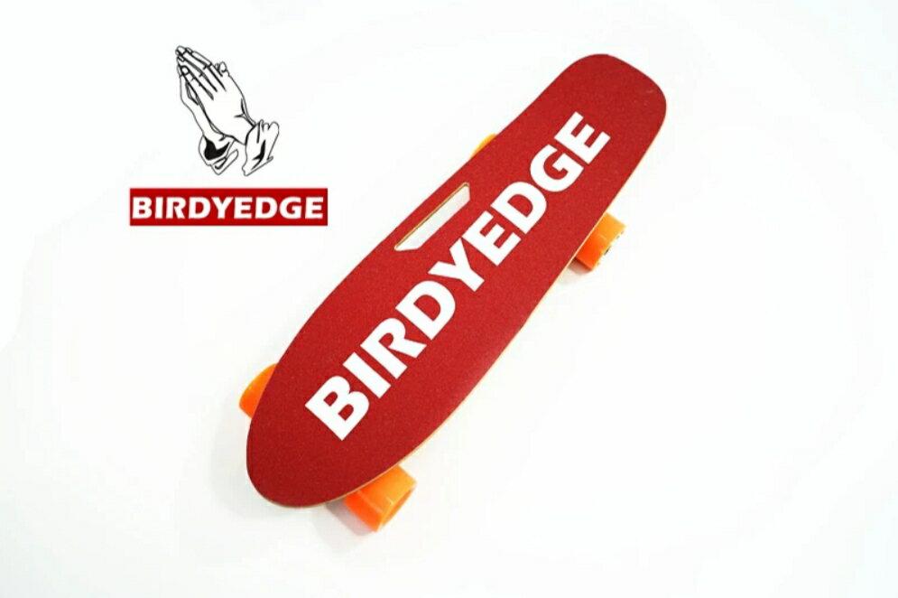BIRDYEDGE LD01 電動滑板 新春限定款 【迪特軍】