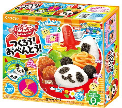 *非buy不可* 日本【Kracie】知育果子 popin cookin 兒童節 萬聖節 聖誕節 生日禮 交換禮 熊貓便當款