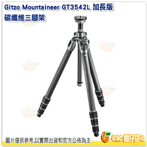 GitzoMountaineerGT3542L加長版碳纖維三腳架公司貨3號腳4節腳架