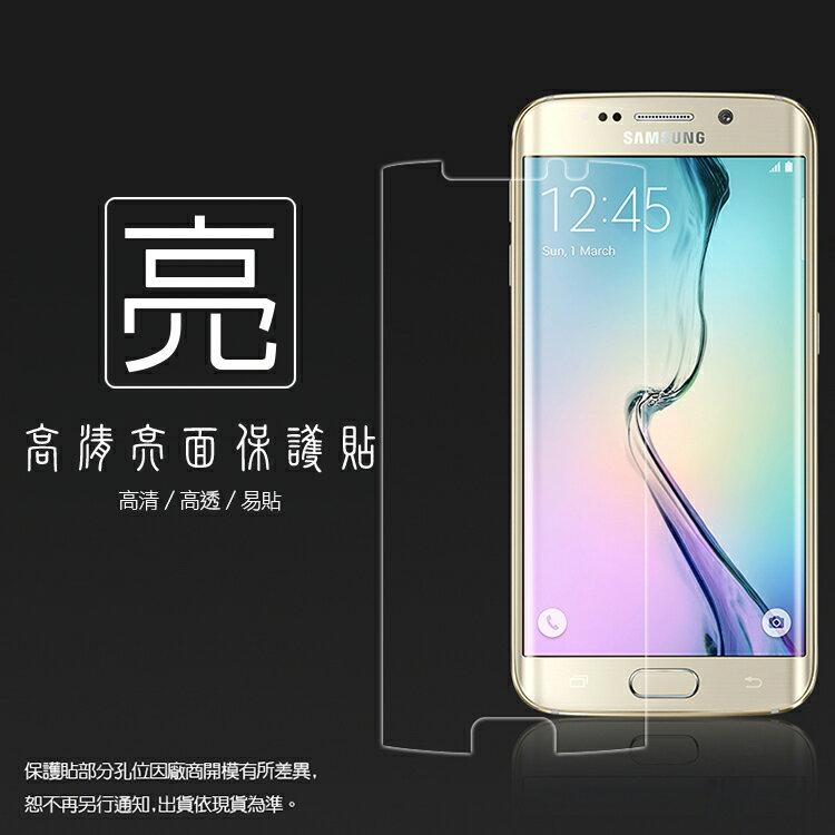 亮面螢幕保護貼 SAMSUNG 三星 GALAXY S6 Edge G9250 保護貼 亮貼 亮面貼