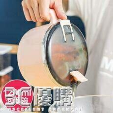 304不銹鋼泡面碗飯盒帶蓋方便面吃飯碗單個學生宿舍食堂打筷套裝