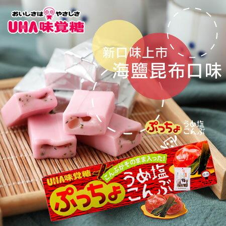 日本 UHA 味覺糖 噗啾海鹽昆布條糖 50g 海鹽昆布 條糖 軟糖 糖果 噗啾糖【N102624】