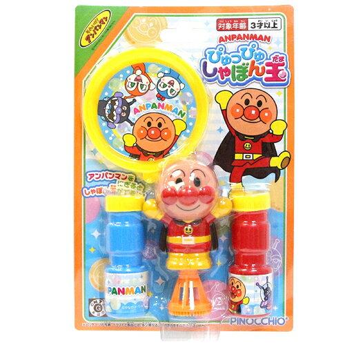 日本 ANPANMAN 麵包超人 吹泡泡玩具組 按壓式 附泡泡水 洗澡玩具 *夏日微風*