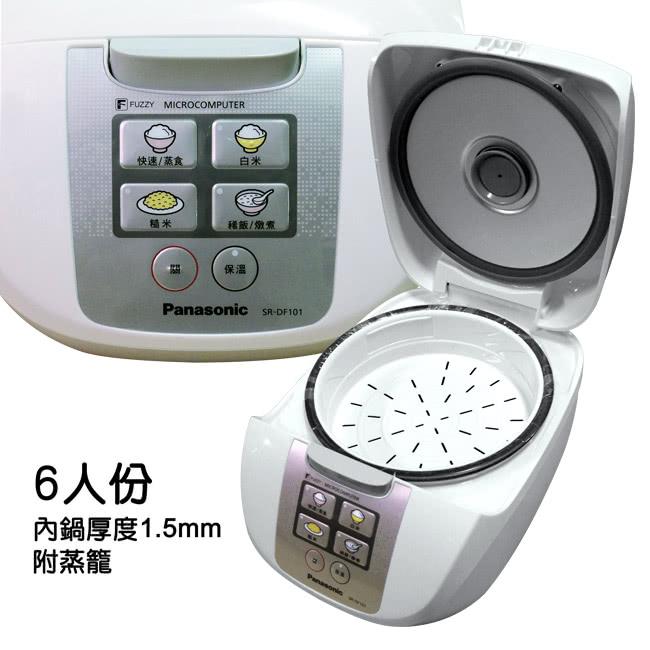 ◎融德電器◎ Panasonic 國際牌6人份微電腦電子鍋【SR-DF101】