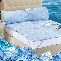超涼爽透氣冰絲涼蓆 加大三件組-藍/ 哇哇購