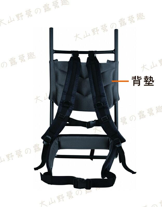 【露營趣】中和安坑 RHINO 犀牛 1648 659-1 中型鋁架專用 背負系統 (背墊)