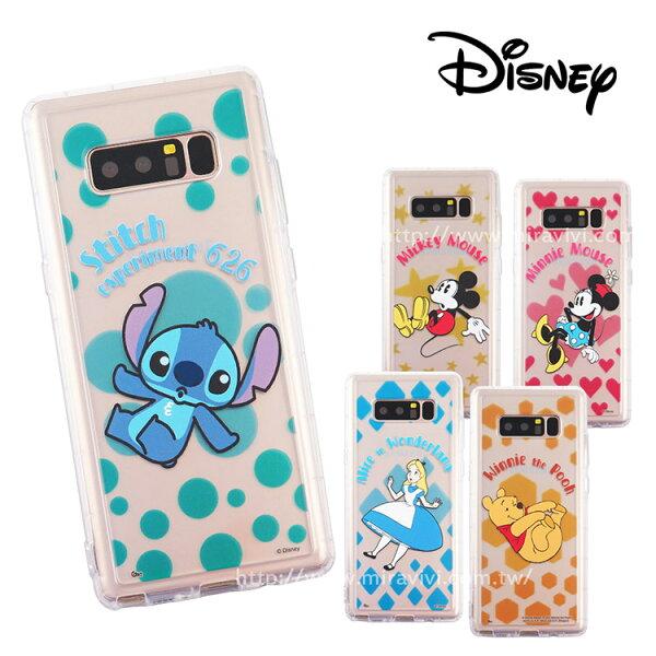 Miravivi:Disney迪士尼SamsungGalaxyNote8防摔氣墊空壓保護套_Q版泡泡