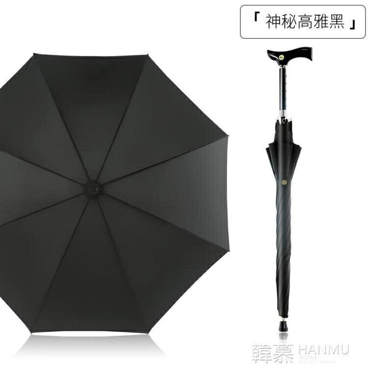 【618購物狂歡節】老人防滑雨傘登山結實耐用加厚防風復古黑色純黑長柄雨傘