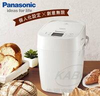Panasonic 國際牌商品推薦【佳麗寶】-留言再享折扣(Panasonic國際)變頻製麵包機1斤SD-MDX100