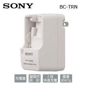 【集雅社】SONY Cyber-shot 專屬配件 鋰電池壁插式充電器 BC-TRN2 充電速度較隨機搭贈的快 2 倍