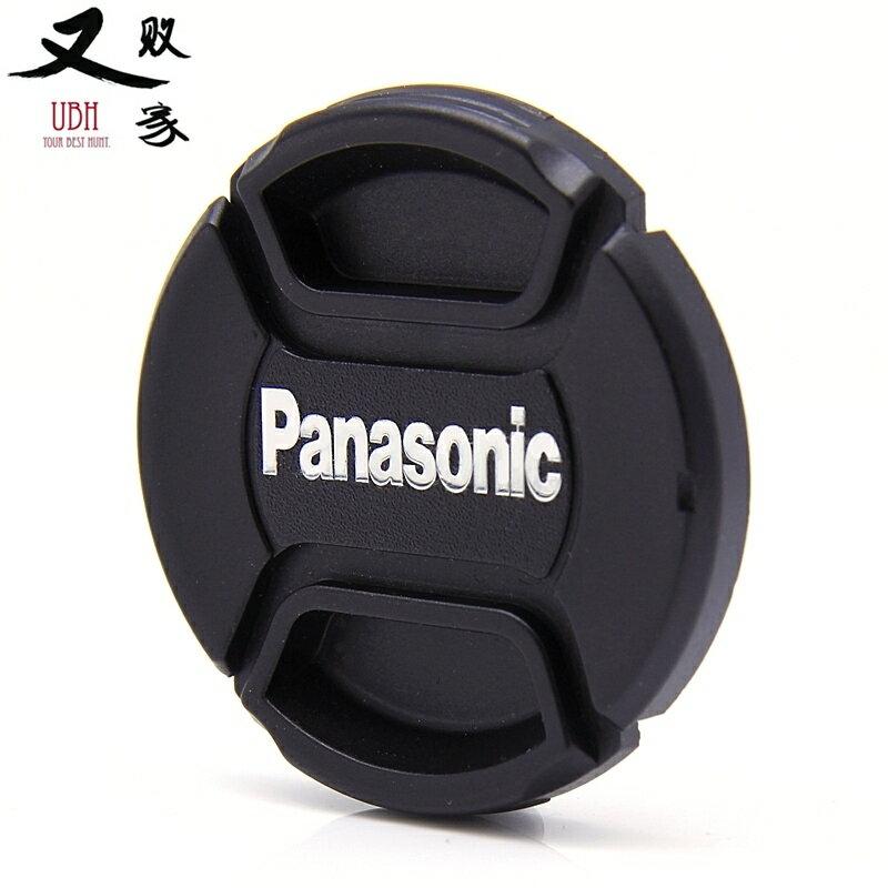 又敗家@副廠Panasonic鏡頭蓋52mm鏡頭蓋附繩(相容Panasonic原廠鏡頭蓋DMW-LFC52鏡頭蓋)Panasonic副廠鏡頭蓋52mm副廠鏡頭蓋52mm副廠鏡頭前蓋52mm鏡頭前蓋52..