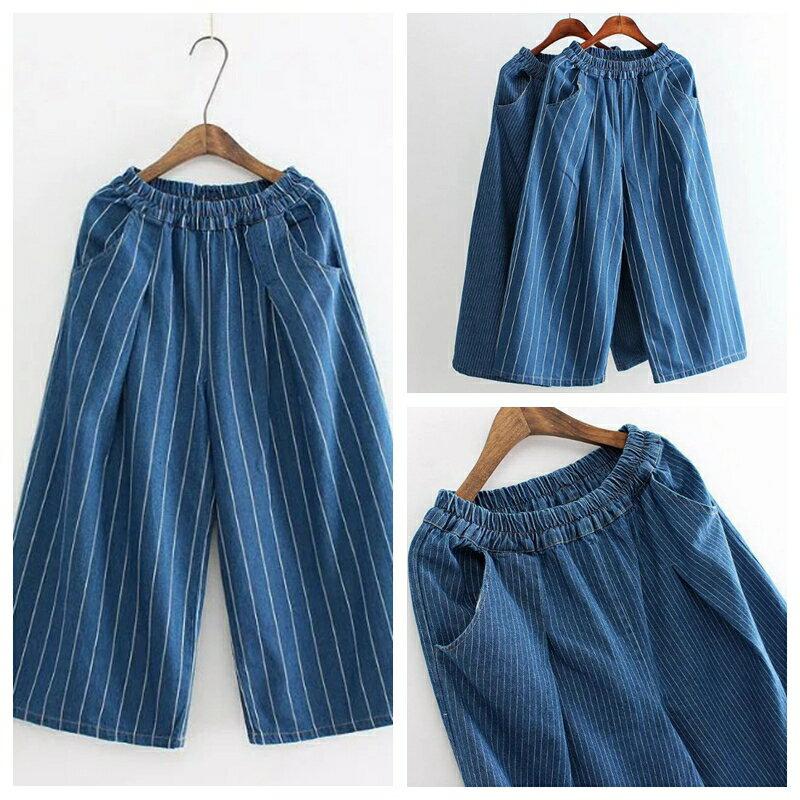 森女系 復古條紋寬鬆雙口袋牛仔褲 ~  好康折扣