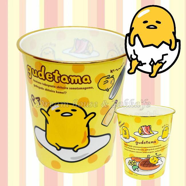 sanrio 三麗鷗 蛋黃哥 置物筒 垃圾桶 收納桶 萬用置物桶 ~ 超多用途 ~~ 夢想