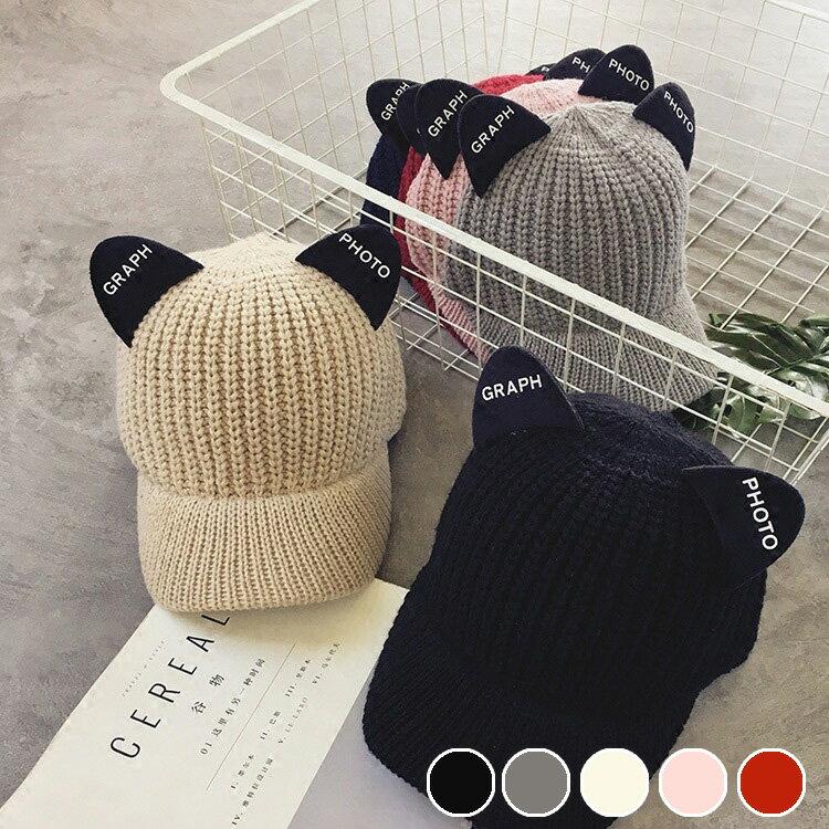 PS Mall 新款甜美可愛毛線帽貓咪俏皮針織棒球帽【G2484】