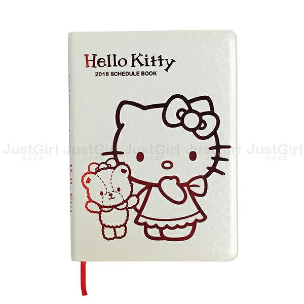 2018日誌本 HELLO KITTY 記事本 行事曆 筆記本 萬用手冊 A6 白色皮質 文具 台灣製造JustGirl