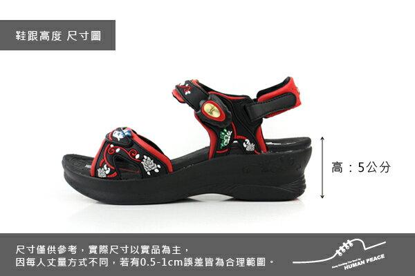 G.P 涼鞋 黑紅 女款 no620 8