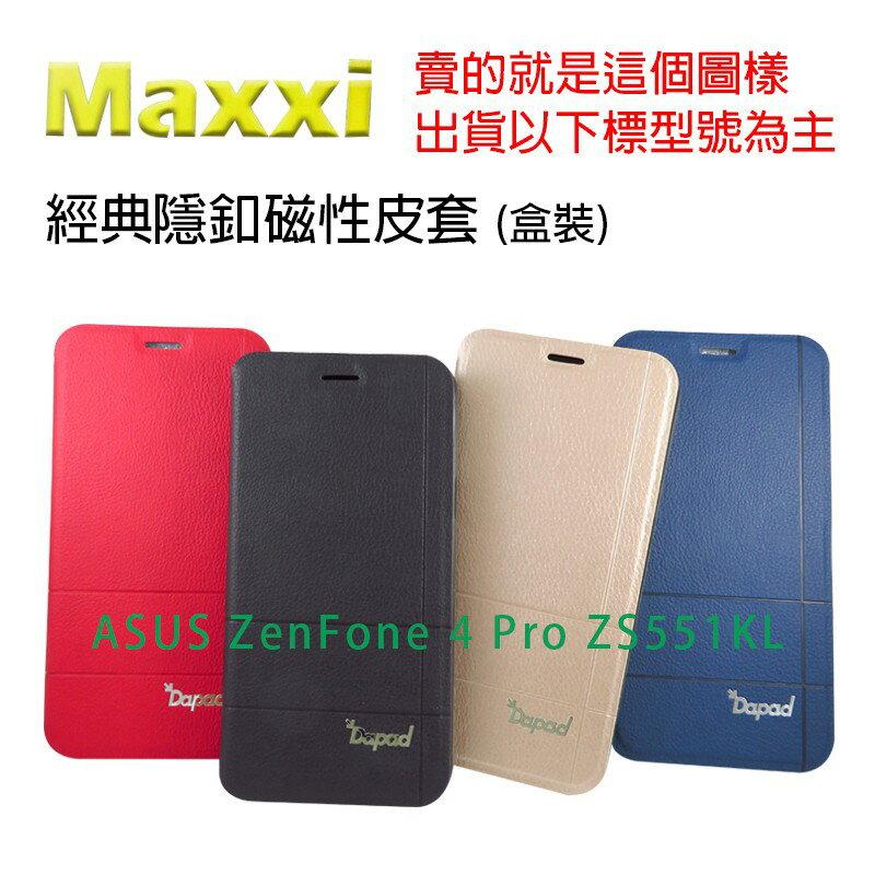 扛壩子 DAPAD經典隱扣 ASUS ZenFone 4 Pro ZS551KL 皮套手機套手機殼套