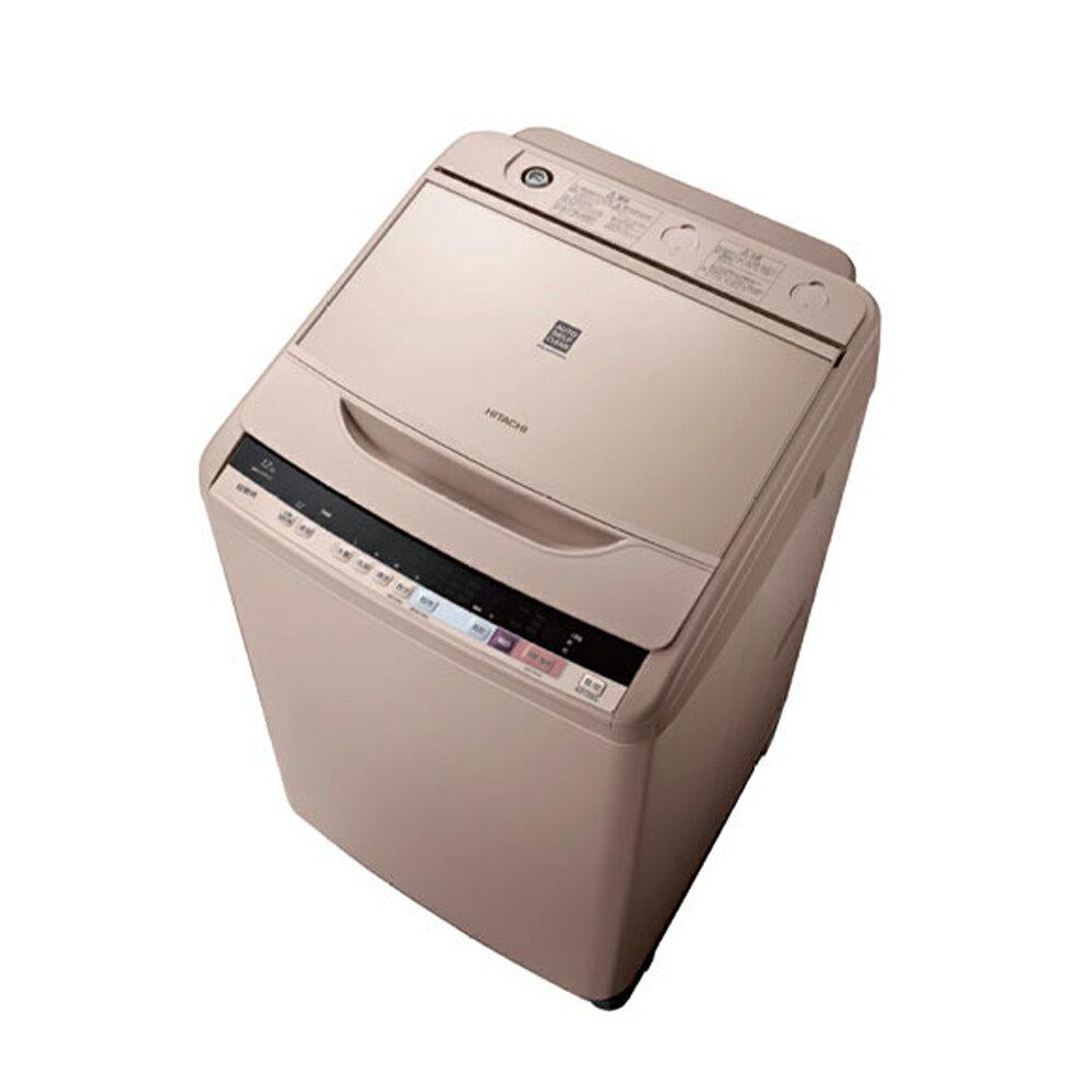 ★4/1~7/31 送三井武田 六段肌筋膜槍★[可議價]【HITACHI 日立】12公斤直立變頻躍動式洗衣機(BWV120BS)