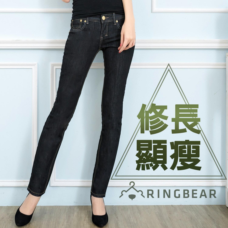 激瘦--完美激瘦經典黑藍無刷色低腰窄管牛仔長褲(牛仔黑S-7L)-N08眼圈熊中大尺碼 0
