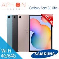 Samsung平板電腦推薦到【Aphon生活美學館】Samsung Galaxy Tab S6 Lite P610 10.4吋 4G/64G Wi-Fi 平板電腦-送原廠書本式皮套+螢幕保貼(贈品顏色款式隨機)就在Aphon生活美學館推薦Samsung平板電腦
