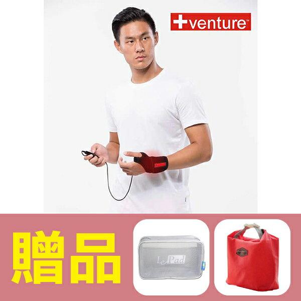 【+venture】速配鼎醫療用熱敷墊 手腕部專用 KB-1210,贈品:隨身收納包+扣環保溫保冷袋