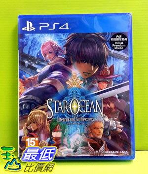 (現金價) PS4 銀河遊俠 5 誠實與背信 Star Ocean 5 Integrit 日文亞版