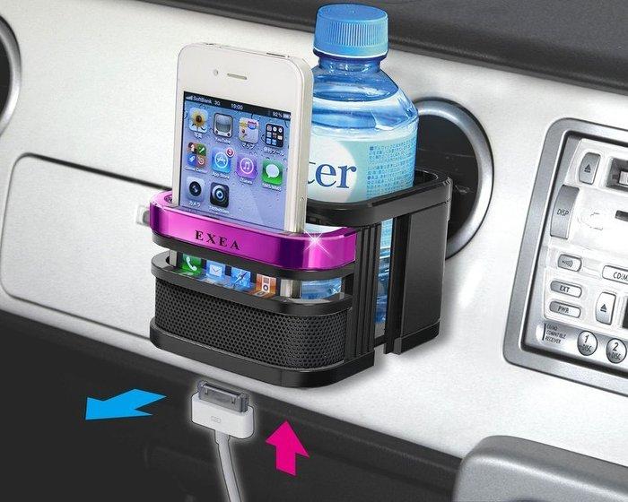 權世界~汽車用品  SEIKO 多 冷氣孔 飲料架 智慧型手機架 置物架 ~ 粉 EB~1