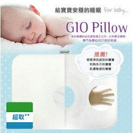 GIO Pillow - 超透氣護頭型嬰兒枕 素色款 S (雙枕套組) - 限時優惠好康折扣