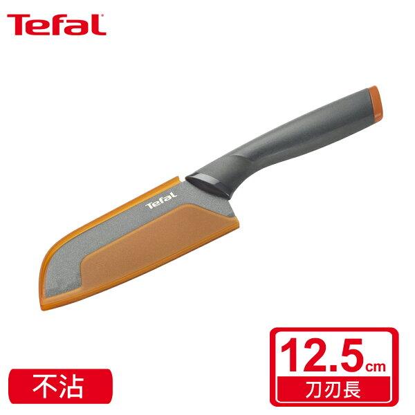 特福旗艦館:Tefal法國特福鈦金系列12CM不沾日式主廚刀