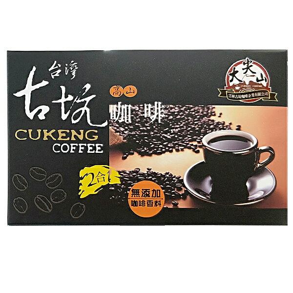 台灣雲林 古坑高山咖啡 2合1 12g (15入)/盒