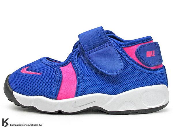 2016 台灣未發售 NSW 輕量舒適 NIKE LITTLE RIFT TD BT 幼童鞋 BABY 鞋 藍桃紅 忍者鞋 無鞋帶黏扣 (311549-461) !