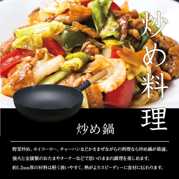 日本製 / 匠TAKUMI JAPAN MGIT30鐵鍋 / IH對應 / 鐵製炒鍋 / 30cm-日本必買  / 日本樂天代購 (4536*1.4)。滿額免運 1