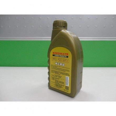20W-50 SJ級四行程機油 本田總代理公司貨 (每罐1公升)(含稅價)