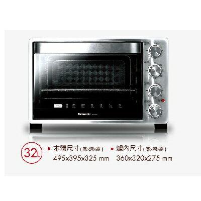 32L雙溫控電烤箱/炫銀灰 -Panasonic國際牌  NB-H3200 ( 烤箱 電烤箱 溫控 )【愛家便宜購】