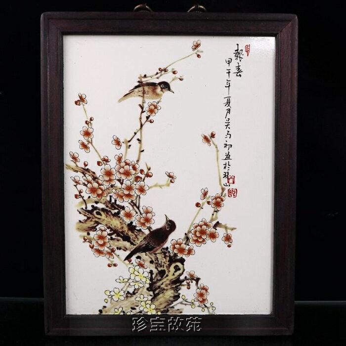 新品瓷板畫景德鎮仿古做舊實木梅花報喜圖陶瓷畫掛屏壁畫