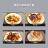 【POLAR普樂多功能電烤盤】烤肉架 燒烤機 烤肉機 牛排機 電烤爐 無煙烤盤【AB388】 4