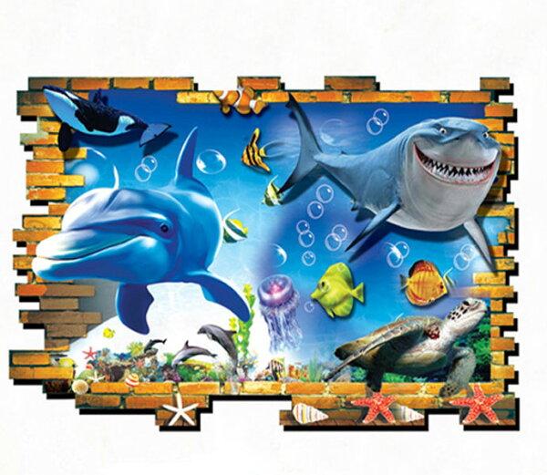 BO雜貨【YV2648-1】創意可重覆貼壁貼地板貼時尚組合壁貼超大3D立體海底世界海豚鯊魚DM69005
