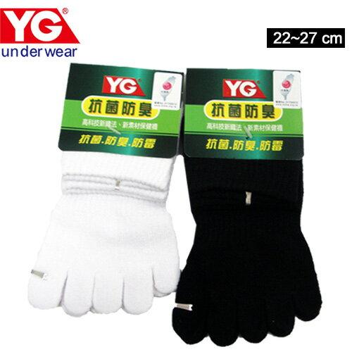 YG抗菌防臭五趾襪(22~27cm)【愛買】