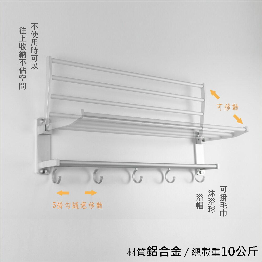 EC031 太空鋁毛巾架 浴室毛巾架 浴室置物衣架 1